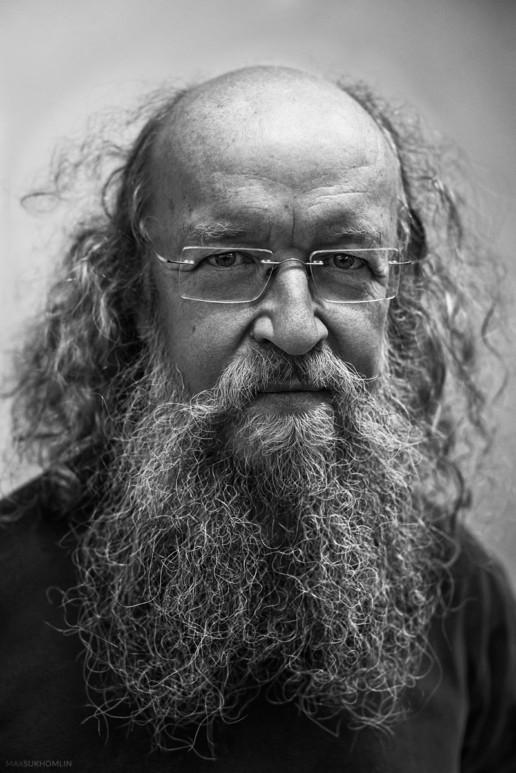 Макс Сухомлин: Серия «Эпоха рока» - Сергей Летов
